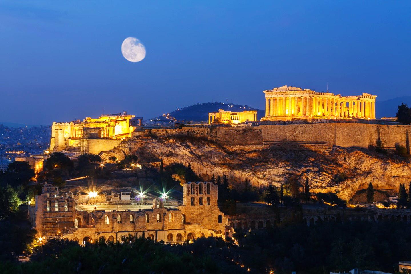 Image result for akropoli