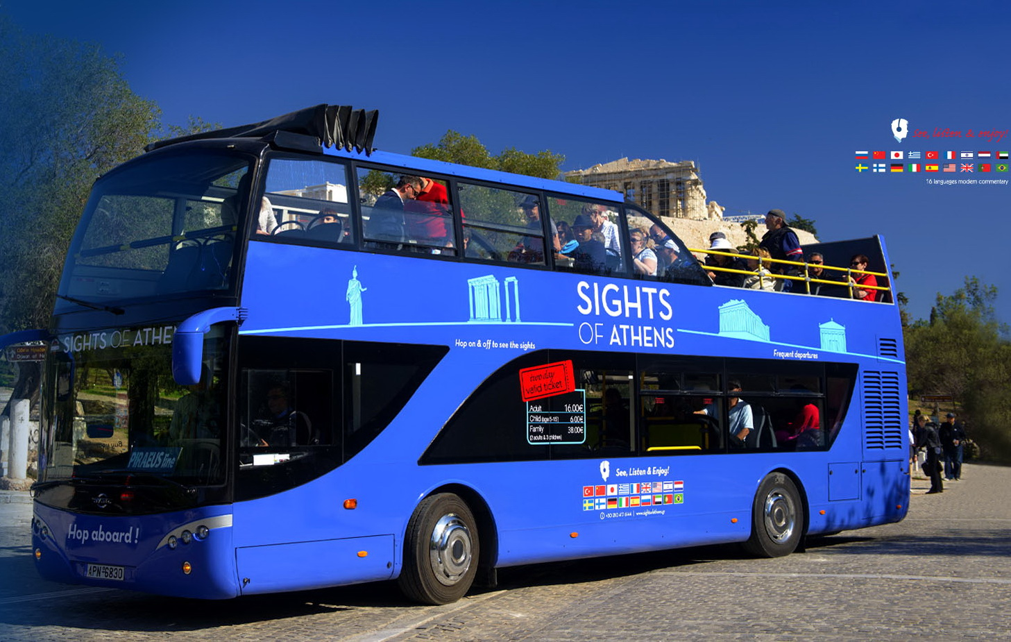 ATHENS - Open Top Bus
