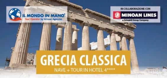 Tour Grecia Classica con nave da Ancona